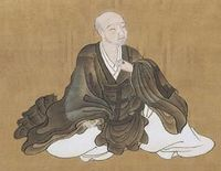 Saigyou01