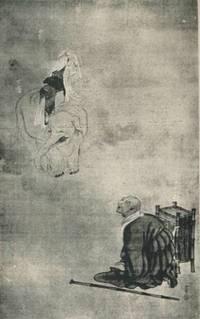 Eguchi02