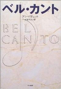 Belcant