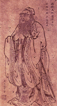 Confucius_tang_dynasty