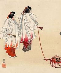 Matsukaze01