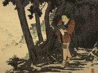 Ninomiya-sontokuourohan